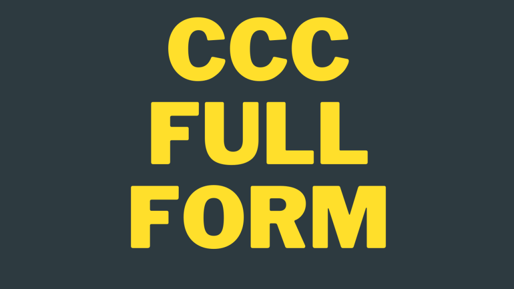 ccc full form in hindi