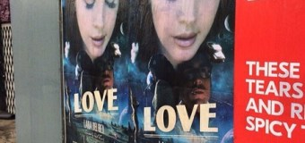"""Lana Del Rey Posters Appear, New Song """"Love"""", Listen!"""