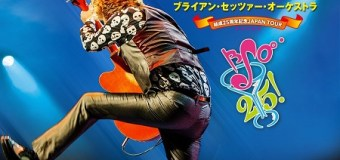 The Brian Setzer Orchestra Adds Japan 2018 Tour Dates, Tickets