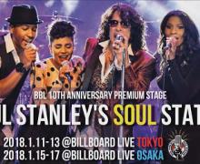 Paul Stanley's Soul Station 2018 Japan Tour Dates Announced