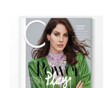 Lana Del Rey: C Magazine 2018 Cover – March