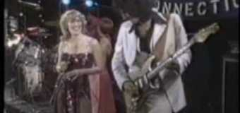 Bruce Kulick w/ Adult Star Andrea True in 1975 – More, More, More
