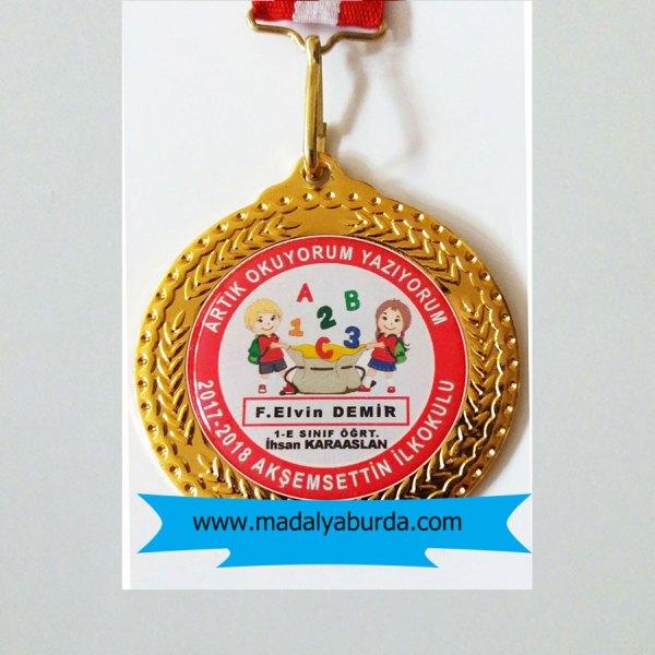 isimli-okuma-bayramı-madalyası