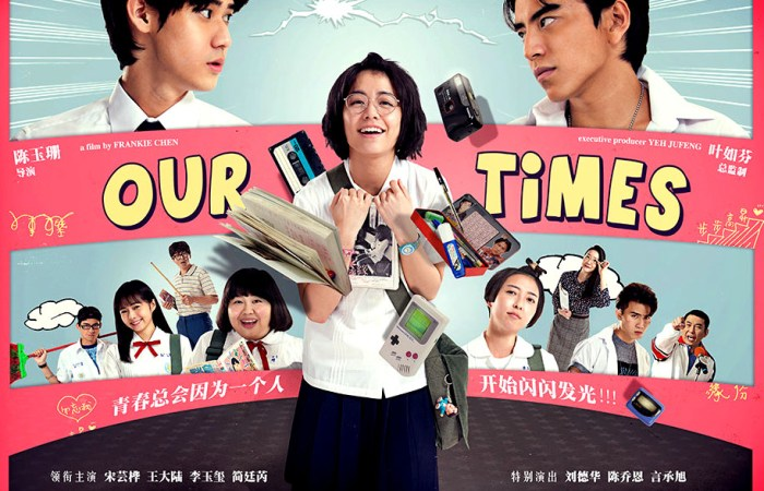 Our Times 2015 Movie Free Download