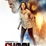 Ghayal Once Again 2016 Hindi Movie Watch Online Free