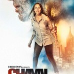 Ghayal Once Again 2016 Hindi Movie Free Download