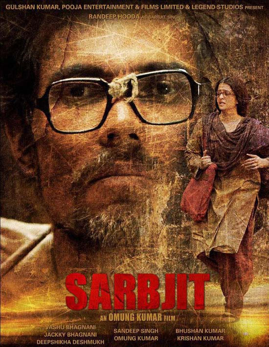 Sarbjit 2016 Hindi Movie Free Download
