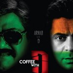 Coffee with D 2017 Hindi Movie Free Download