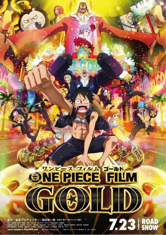 One Piece Film: Gold 2016 Movie Watch Online Free