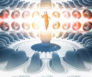 Atomica 2017 Movie Free Download