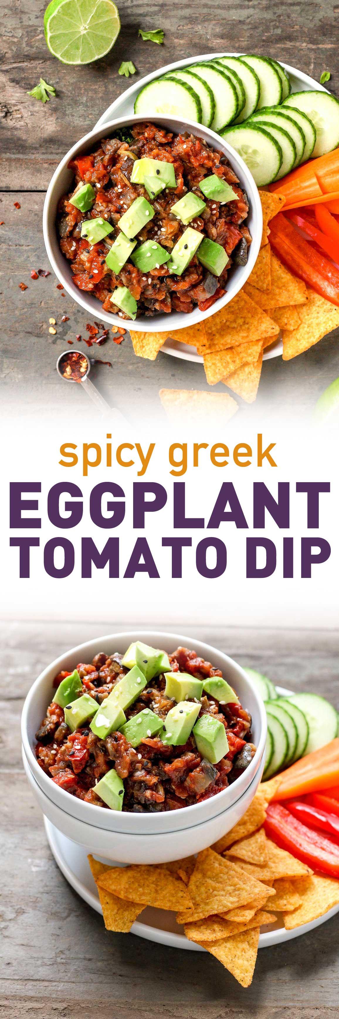 Vegan Spicy Roasted Eggplant Dip