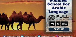 Summer School for Arabic Language