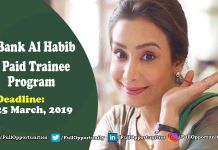 Bank Al Habib Paid Trainee Program 2019 for Graduates
