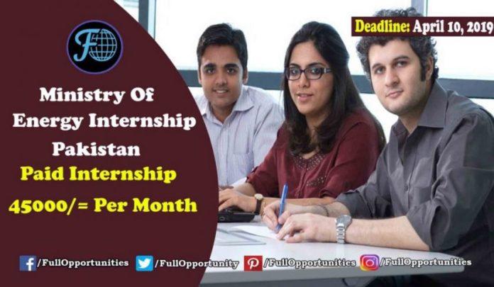 Ministry Of Energy Internship Pakistan