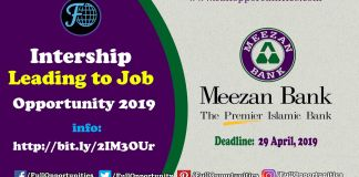 Internship Program in Meezan Bank 2019