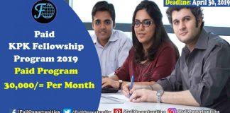 Paid KPK Fellowship Program 2019