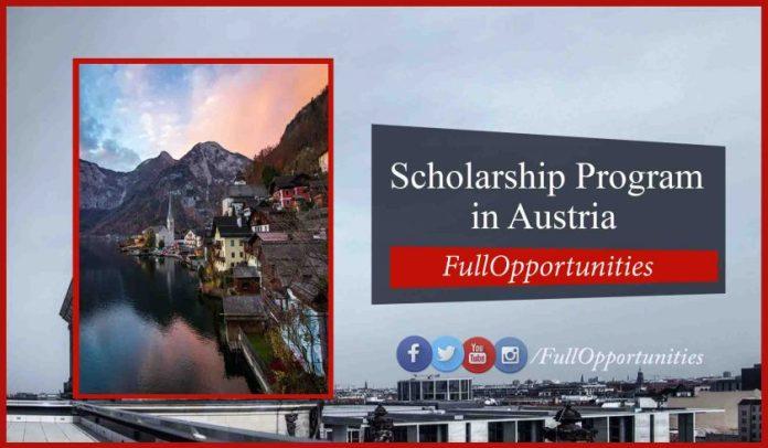 Helmut Veith Stipend Scholarship in Austria 2020
