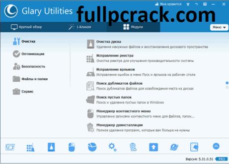Glary Utilities Crack Pro 5.144.0.170 With Keys [Latest]