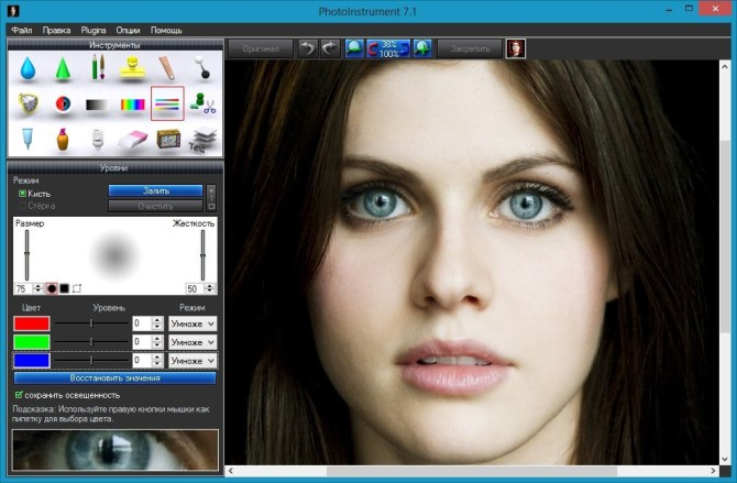 Photoinstrument-7.1-Build-719-with-Crack-Download-Full