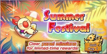 Summer Festival in Dissidia Final Fantasy Opera Omnia