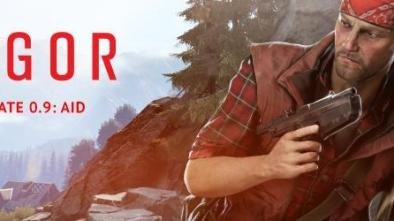 Vigor Update 0.9 Aid