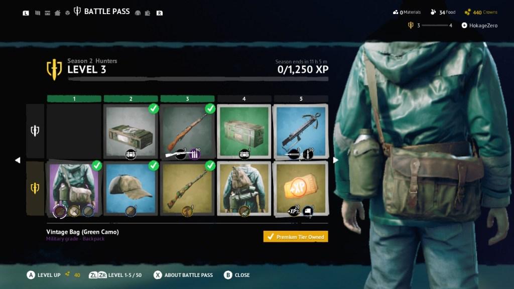 Vigor inventory menu