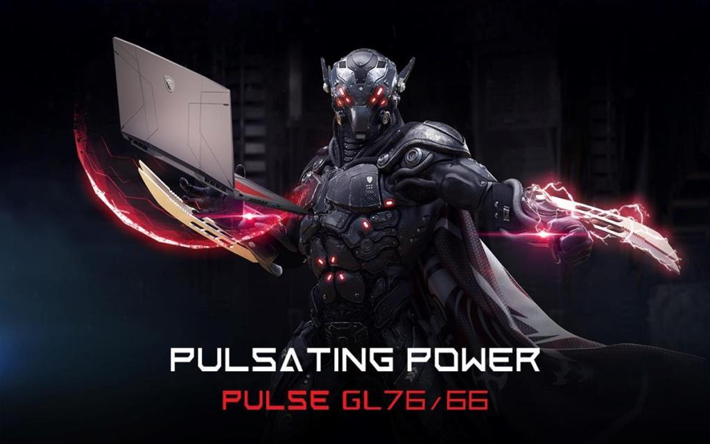 MSI Pulse GL76/66 laptop