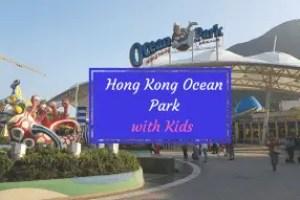 ocean park main entrance header
