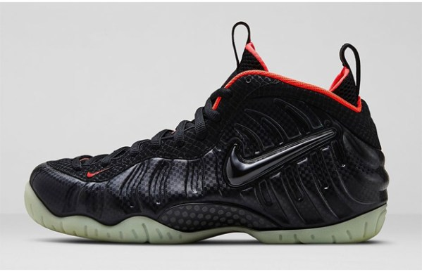 Whos Trying To Cop The Nike Air Foamposite Pro Yeezy