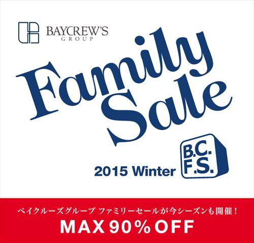 baycrewssale2015