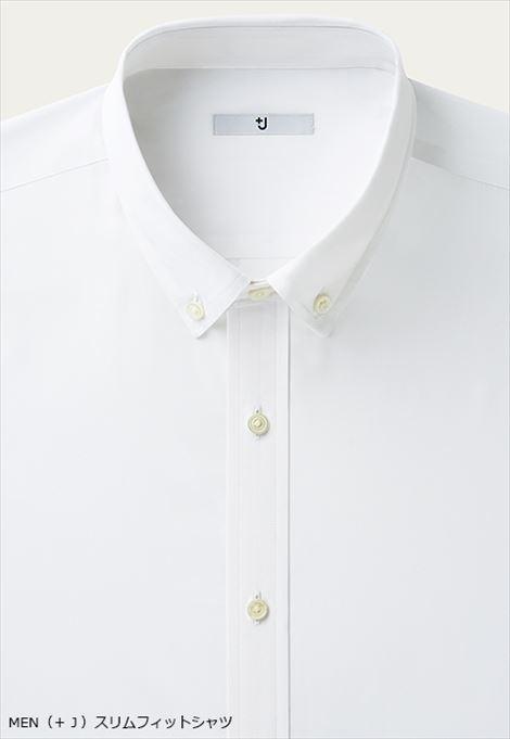 ユニクロ「+J(プラスジェイ)」スリムフィットシャツ
