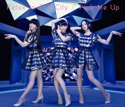 Perfume「Relax In The City / Pick Me Up」初回限定盤ジャケット