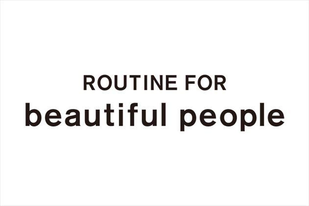 三越伊勢丹のプライベートブランド「ルーティーン フォー ビューティフル ピープル(Routine for beautiful people)」イメージ画像1