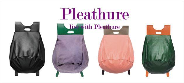 服のようなバックパックを作るモスクワブランド「Pleathure」の画像1