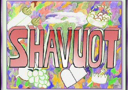 A propósito de Shavuot