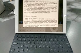 ipad pro, smart keyboard, 10.5
