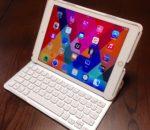 【レビュー1】iPad用一体型キーボードの最高峰!belkin iPad Air2キーボード「QODE Ultimate Pro」