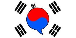 seoul international book fair