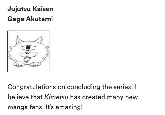 Commento di Gege Akutami al finale di Demon Slayer - Kimetsu no Yaiba