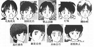 personaggi Adachi