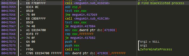 megumin_blacklist_kill