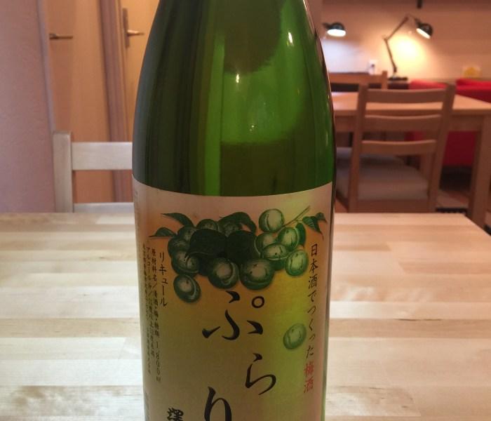 日本酒で漬けた梅酒「ぷらり」無料サービス券