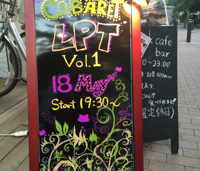 CABARET LPT  Vol.1 Vive  la  Poudre!