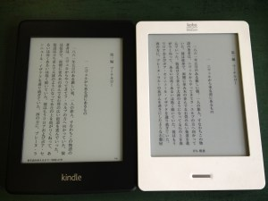 Kindle PaperwhiteとKobo touch
