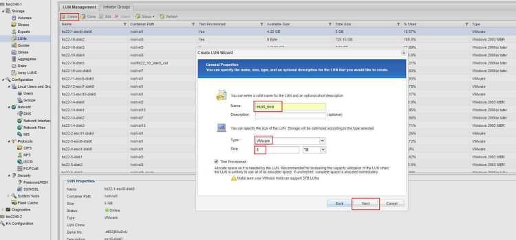 Как создать iscsi LUN на СХД NetApp_031-2