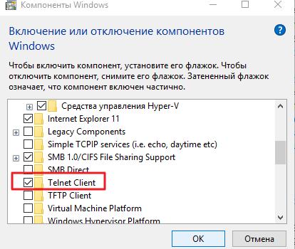 kak_ustanovit_telnet_image-3