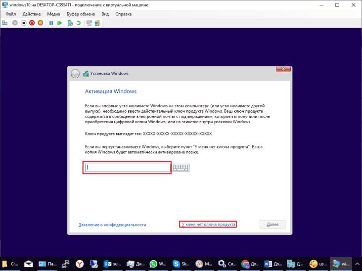 ustanovka_windows_9