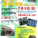 sayonara_soutai01