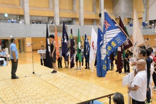 第15回市民総合体育祭 総合開会式