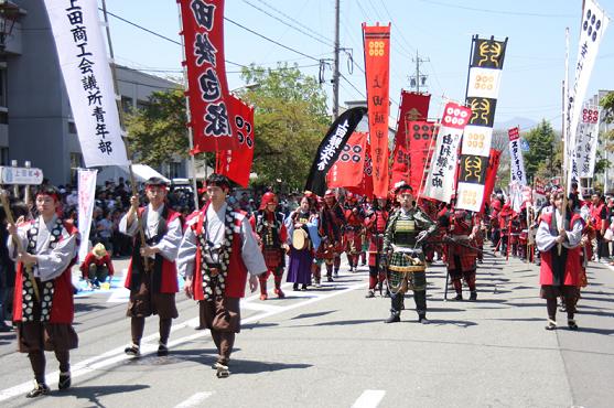 親子で楽しむ真田祭り